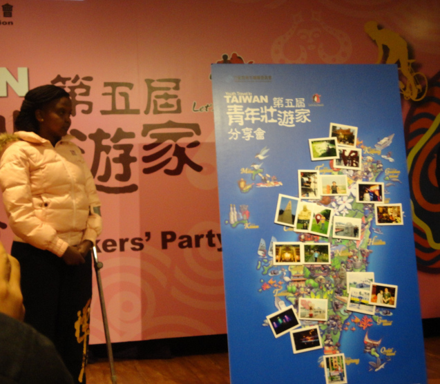 Sharing about Kenya, Africa and Taiwan at the Youth Trekkers Party